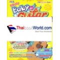 มาเล่น เบบี้ กีตาร์ กันเถอะ ฟอร์คิดส์ : Let's Play Baby Guitar for Kids +DVD +โปสเตอร์ตารางคอร์ด