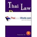 Thai Law Dictionary English-Thai