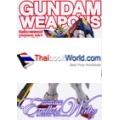 Gundam Weapons New Mobile Report Gundam W Endless Waltz Special Edition
