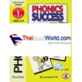 Phonics Success เล่ม 1 +CD-ROM