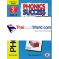 Phonics Success Revision เล่ม 2