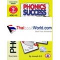 Phonics Success เล่ม 2 +CD