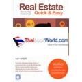 อสังหาริมทรัพย์ ฉบับเรียนง่าย รู้ไว เล่ม 1 : Real Estate Quick & Easy No.1