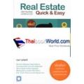 อสังหาริมทรัพย์ ฉบับเรียนง่าย รู้ไว เล่ม 2 : Real Estate Quick & Easy No.2