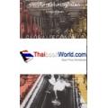 ประวัติศาสตร์เศรษฐกิจโลก : ความรู้ฉบับพกพา