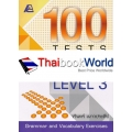 100 Tests in English Level 3