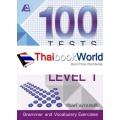 100 Tests in English Level 1 +เฉลย