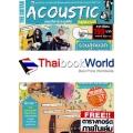 The Guitar Acoustic Special +คอร์ดกีตาร์