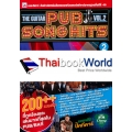 The Guitar Pub Song Hits Vol.2