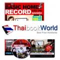 Basic Home Record +DVD