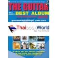 The Guitar Best Album Contemporary Hits Vol.1