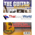 The Guitar Acoustic Vol.2