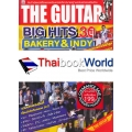 The Guitar Big Hits 30 ปี Bakery & Indy