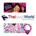 Barbie in Rock 'N Royals : Feel the music เพลิดเพลินกับเสียงเพลง +สร้อยข้อมือ
