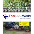Pocket Garden สวนสวยกินได้