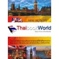 Dictionary English-Thai พจนานุกรมศัพท์อังกฤษ-ไทย