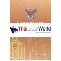 รัฐธรรมนูญแห่งราชอาณาจักรไทย พ.ศ.2560 (เล่มกลาง)