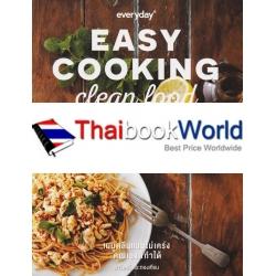 Easy Cooking : Clean Food
