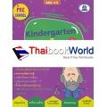 Kindergarten : Thai Book 4