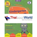 Kindergarten : Thai Book 6