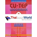 CU-TEP Listening with MP3 CD +MP3 CD