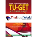 TU-GET Vocabulary