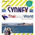 Sydney Family Trip