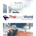 Beautiful Kitchen ครัวสวยทุกมุมมอง
