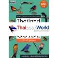 Thailand Bird Guide