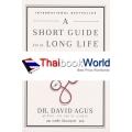 ถ้าคุณรักตัวเองมากพอ ขอให้หมอได้พูดตรงๆ : A Short Guide to a Long Life