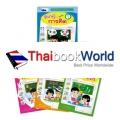 ชุด เรียนรู้เสริมพัฒนาการสำหรับเด็กปฐมวัย 3-4 ปี (เทอม 2) (Book Set)