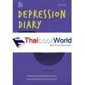 Depression Diary #มันไม่ได้เศร้าอย่างที่คิดหรอกนะ