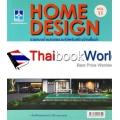 Home Design Vol.11 รวมแบบบ้านสวยของบริษัทรับสร้างบ้านชั้นนำ : พื้นที่ใช้สอยน้อยกว่า 350 ตารางเมตร