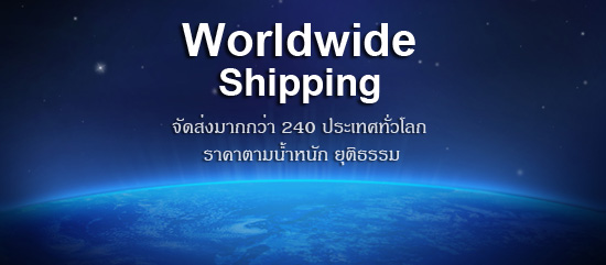 Thai Book Worldwide Shipping