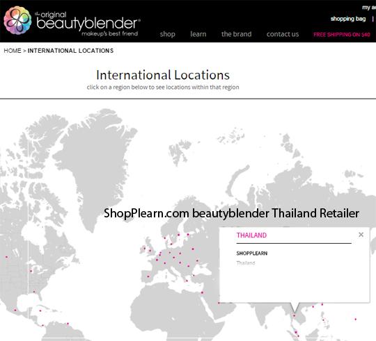 shopplearn beautyblender Thailand retailer